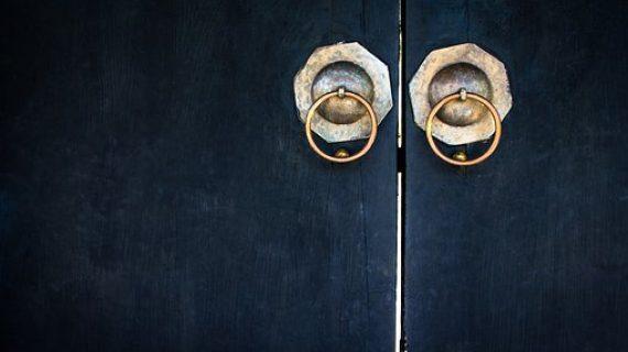 כוחן של דלתות מיוחדות