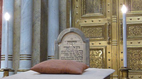 5 בתי הכנסת המיוחדים ביותר בארץ